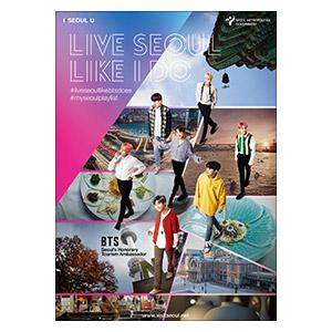 Панорамный постер BTS